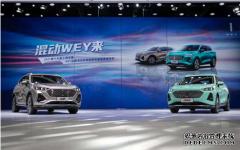 开启智能混动DHT新纪元WEY玛奇朵亮相上海国际车展