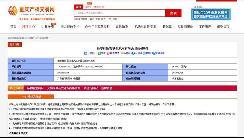 长安PSA退出中国并不是一件坏事