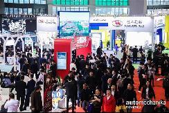 上海法兰克福汽配展:聚焦汽车生态圈,行业未来走向何方?